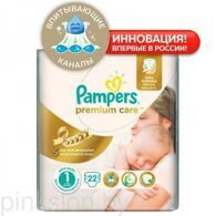 Подгузники Pampers Premium Care 22 шт. ( 2-5 кг)